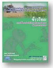 CoverPages_Publications2