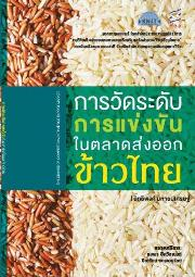 CoverPages_Publications5